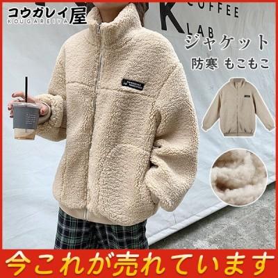 ジャケット レディース ブルゾン ミドル丈 無地 フリースジャケットもこもこ ボア コート アウター 起毛 ふわふわ 防寒コート ゆったり 暖かい