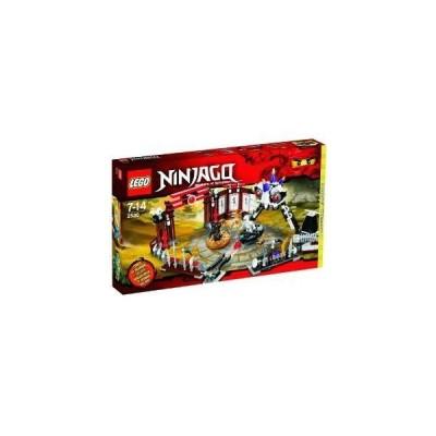 LEGO (レゴ) Ninjago (ニンジャゴー) Exclusive 限定品 Set #2520 Ninjago (ニンジャゴー) Battle Arena
