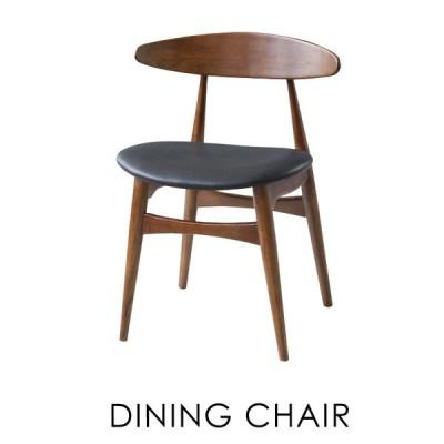 ダイニングチェア おしゃれ 椅子 チェアー モダン 木製 レザー 合皮 ミッドセンチュリー アームレス 肘なし 安い 人気 新生活