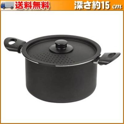 パール金属 マルチクック ふっ素加工IH対応湯切り両手鍋 22cm HB-4918 ▼煮込み料理に大活躍