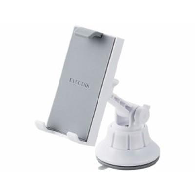 車載タブレット対応スタンド ゲル吸盤 エレコム P-CARTB01WH