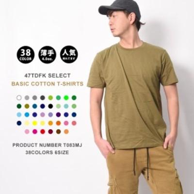 全38色多彩なカラー  Tシャツ メンズ 半袖 レディース 白 赤 綿100% 白tシャツ 黒 大きいサイズ 夏服 白ティーシャツ カラーtシャツ 半袖