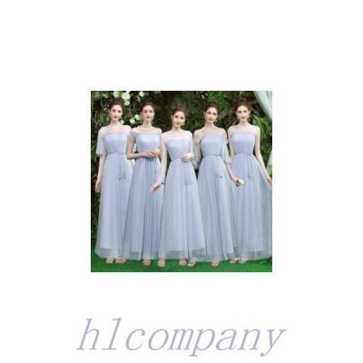 ロングドレス演奏会Longdressドレス二次会結婚式ドレスウェディングドレス発表会パーティードレス花嫁ドレスブライズメイドドレス20代30代