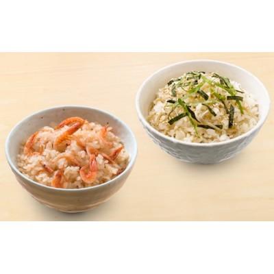 静岡炊き込みご飯の素セット(桜えび、しらす各4パック)