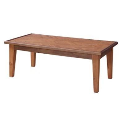 テーブル 天然木 ヘリンボーン柄 110cm × 55cm 組立品 [91258] コーヒーテーブル ローテーブル リビングテーブル おしゃれ 西海岸 北欧