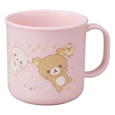 リラックマ プラカップ (日本製)