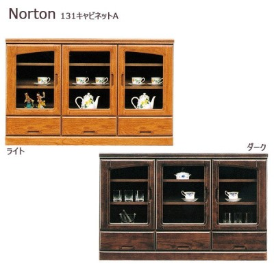リビング収納 ( ノートン 131キャビネットA ) リビングボード サイドボード 収納家具 ナチュラル シンプル