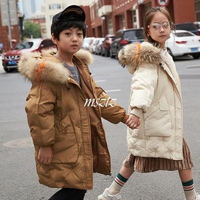 子供服  ダウンコートキッズ   冬用 アウター 男の子 女の子   子ども ダウンコート  フード付き 子供 無地コート可愛い 防寒抜群 ダウンジャケット