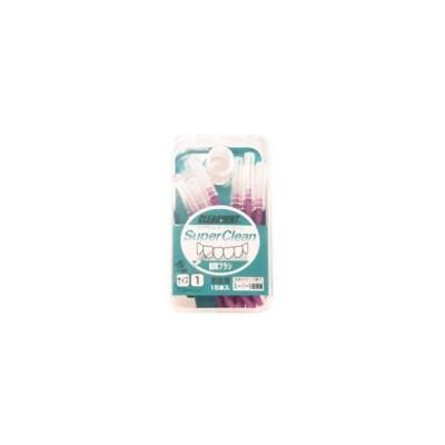 【広栄社】クリアデント歯間ブラシ(お徳用) サイズ1 スーパーS 超極細 15本入 パープル ※お取り寄せ商品