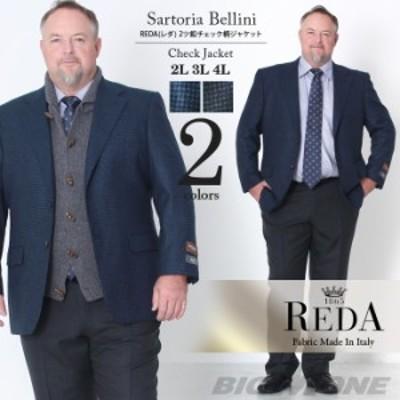 【大きいサイズ】【メンズ】SARTORIA BELLINI REDA(レダ) 2ツ釦チェック柄ジャケット az733201-l