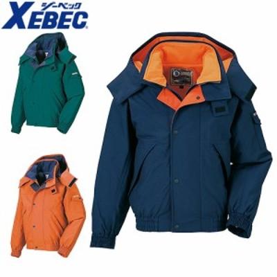 防寒ジャンパー ジーベック XEBEC 防水3ブルゾン 532 作業着 防寒 作業服
