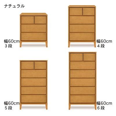 [日本製]オーク材の衣類収納チェスト