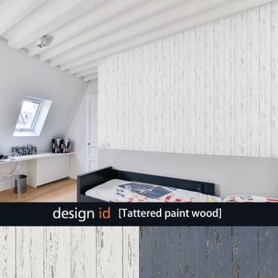 壁紙 木目調 張り替え 自分で クロス diy おしゃれ 輸入壁紙 タタードペイントウッド フリース製 不織布