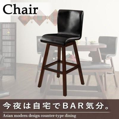 アジアン チェア イス 椅子 Bar.EN カウンターチェア 1脚