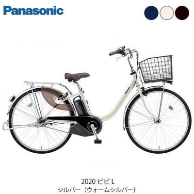 パナソニック 電動自転車 アシスト自転車 ビビ L24 Panasonic 3段変速