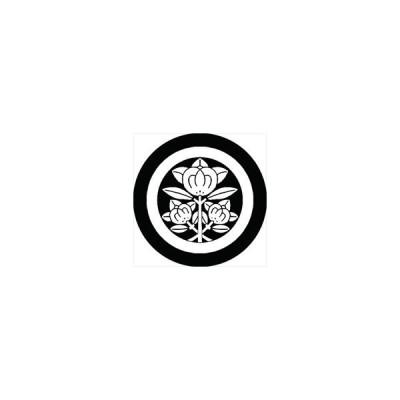 家紋シール 薬師寺橘紋 直径15cm 丸型 白紋 KS15M-2965W