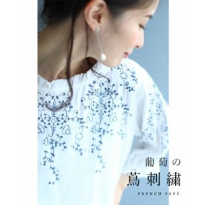 8月19日 再入荷♪(S~L/2L~3L対応) w50991 優しい蔦刺繍のブラウストップス トップス ブラウス 刺繍 レディース cawaii ファ