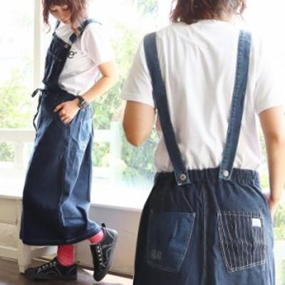 サロペット スカート ネップ デニム マキシ丈 ロング丈 フリーサイズ 楽 涼しい レディース 夏 夏服 40代 50代 カジュアル