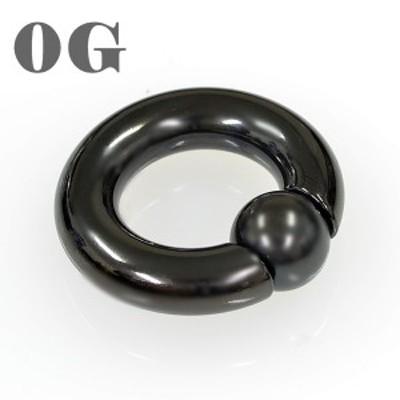 キャプティブビーズリング ブラックカラー ワンタッチスプリングボール 【0G/8mm】内径20mmXボール12mm(ボディピアス/ボディーピアス)