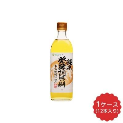 マルシマ 純米発酵調味料 500ml×12本セット [ケース販売品]