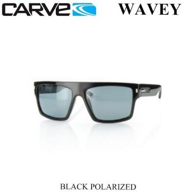 [現品限りfollows特別価格] CARVE カーブ サングラス Wavey ウェーバー [偏光レンズ] Polarized ポラライズド [35]