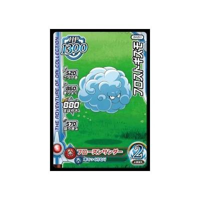 クロスブレイド 04-011 フロストギズモ (C)