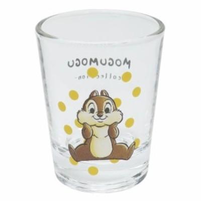 チップ&デール Chip ショットグラス ミニ ガラス タンブラー MOGUMOGUシリーズ ディズニー キャラクター グッズ