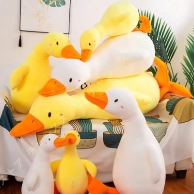 鴨抱き枕 もちもち ふわふわ カバー洗える 添い寝枕 癒される抱き枕 可愛い 椅子 ソファー背当て ぬいぐるみ 柔らかく 気持ちいい抱き枕 カモ ぬいぐるみ