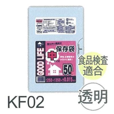 HHJ 保存袋 LLDPE KF-02 透明 50枚×120冊入