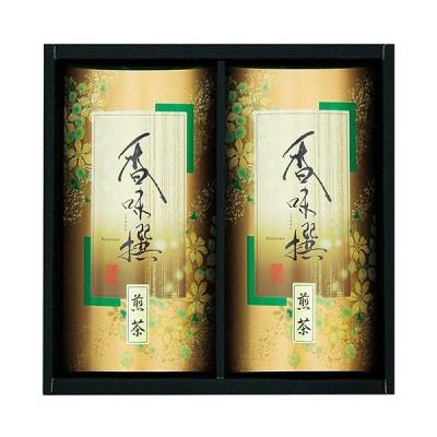 八女茶詰合せ AT-020 セット ギフト 贈り物 内祝 御祝 お返し 挨拶 香典 仏事 粗供養 志