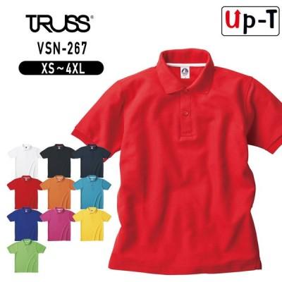 ベーシックスタイルポロシャツ(ポケット付) VSN-267 トラス アパレル