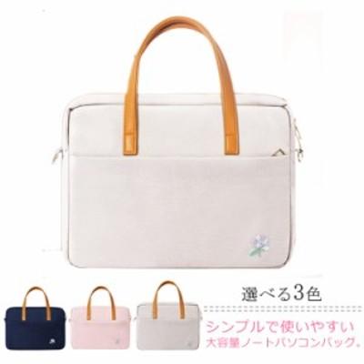 ノートパソコンバッグ ノートパソコンケース 手提げバッグ ビジネスバッグ かわいい ノートPC 鞄 PCケース おしゃれ トートバッグ スリム
