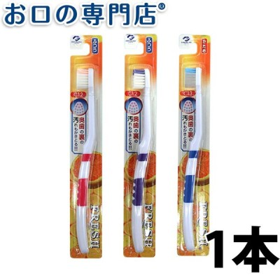 歯ブラシ デンタルプロ フレッシュハブラシ ×1本
