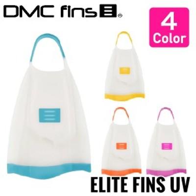 ボディボード DMC スイムフィン エリートフィン ボディサーフィン  UV変化 4カラー BODYBOARD  足ひれ 水泳 ダイビング シュノーケリング