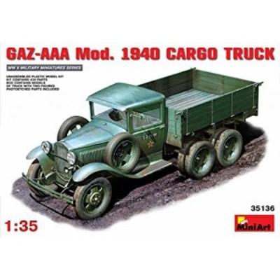 ミニアート 1/35 GAZ-AAA Mod.1940カーゴトラック MA35136 プラモデル(未使用品)