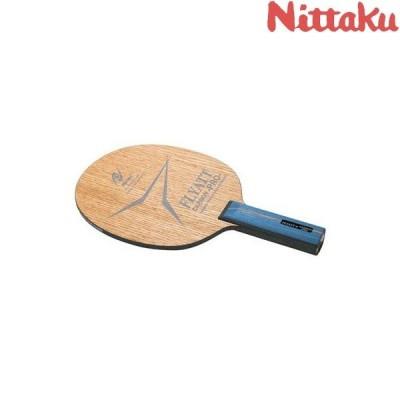 ◆◆● <ニッタク> Nittaku フライアットカーボンプロ ST NC-0370 卓球 ラケット シェークハンド