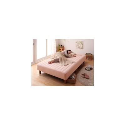 ベッドフレーム マットレスベッド シングル 新 色 寝心地が選べる!20色カバーリングマットレスベッドボンネルコイルマットレスタイプシングル脚15cm 0401093727