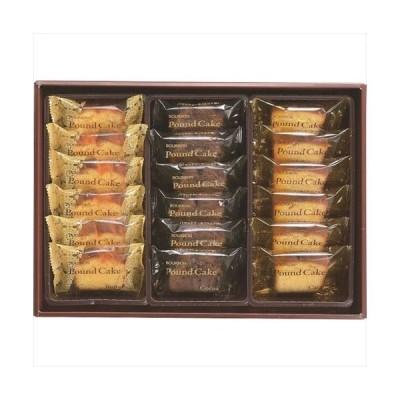 ブルボン パウンドケーキセレクション  (31643) 3種類パウンドケーキ詰合せ