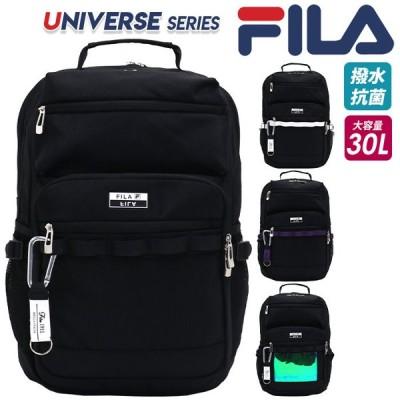 リュックサック FILA フィラ スクエア 大容量 30L リュック 撥水 抗菌 デイパック バックパック バッグ ユニバース