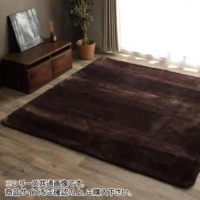 シェード やわらか感触ふっくらラグ 約185×185cm ブラウン 5667729