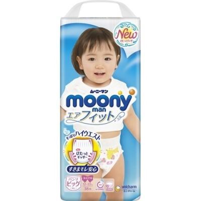 ムーニーマン パンツ 女の子用 ビッグ (38枚入)