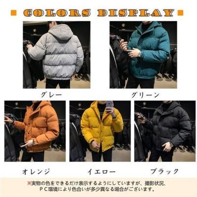 店長おすすめ 中綿コート ジャケット メンズ ダウンジャケット 中綿入り ショート丈 フード付き アウター ブルゾン おしゃれ 防寒 軽量 冬