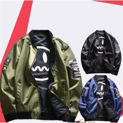 MA-1 フライトジャケット メンズ ミリタリージャケット リバーシブル ジャケット 春秋物 アウター MA1 ジャンパー ミリタリー 新品 両面着
