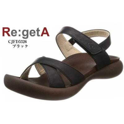 RegettaCanoe (リゲッタカヌー) CJFD5326 バックストラップコンフォートサンダル レディス クロスベルトの内側にゴムが付いているので、足親指の動き自由