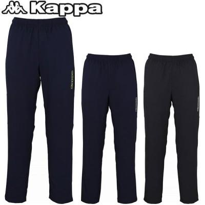 Kappa(カッパ) (メンズ サッカー・フットサルウェア) ウィンドパンツ KF912WB15 メンズ(あすつく即納)
