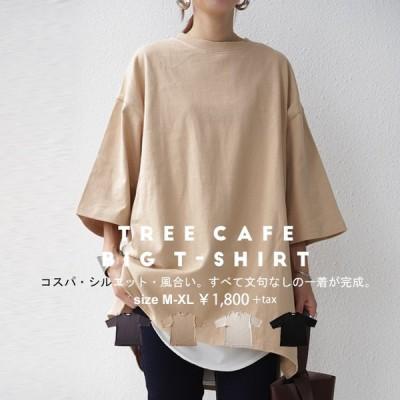 トップス Tシャツ レディース 半袖 リブTシャツ・再販。80ptメール便可