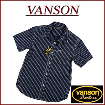 VANSON バンソン クロスボーン刺繍 ウォバッシュストライプ 半袖 ワークシャツ NVSS-807
