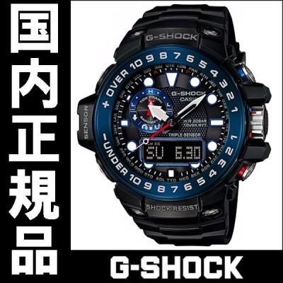 国内正規品 GWN-1000B-1BJF  カシオ G-SHOCK メンズ腕時計 送料無料