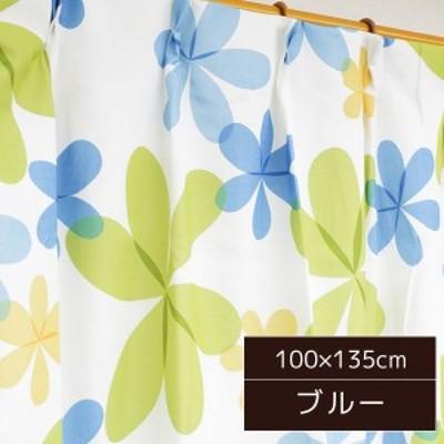 かわいい 北欧 カーテン 2枚組 100×135cm ブルー リーフ柄 子供部屋 パルティ 九装 〔送料無料〕