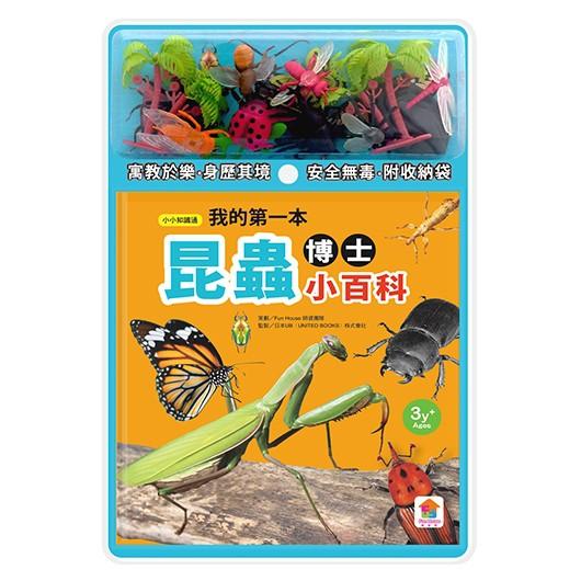 双美文創 - 小小知識通 我的第一本昆蟲博士小百科